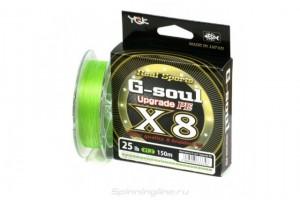 YGK G-SOUL X8 UPGRADE 150M