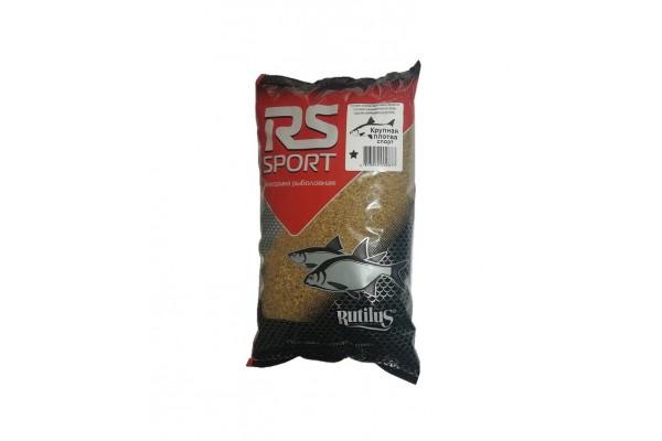 Прикормка RS Sport Плотва Крупная (светлая) 1кг